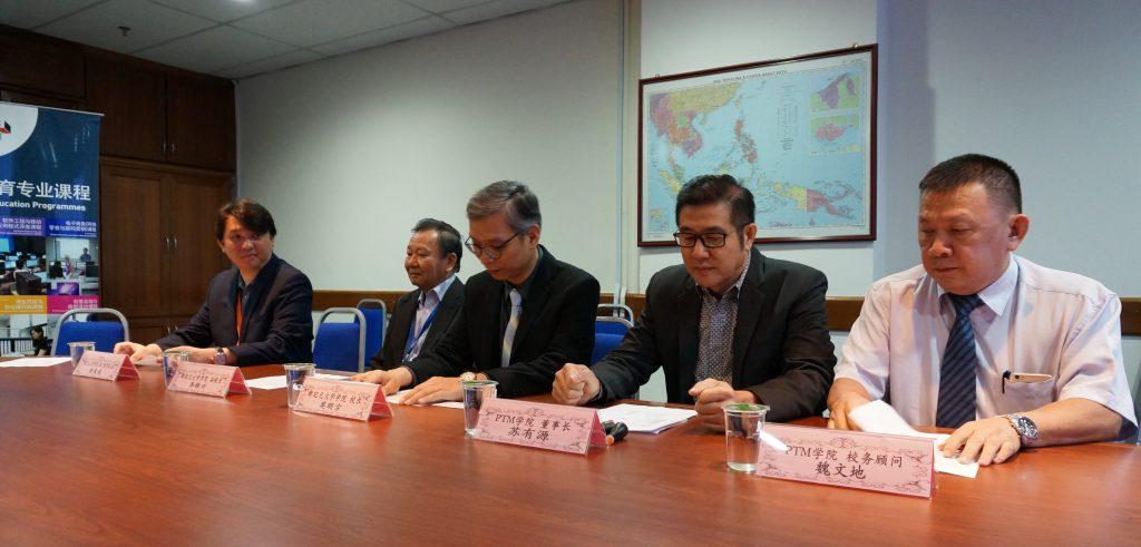 推广教育部与PTM学院签署合作意向书仪式 1